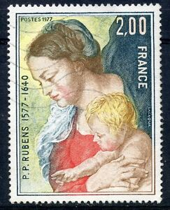 STAMP / TIMBRE FRANCE OBLITERE N° 1958 ART TABLEAU RUBENS