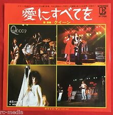 """QUEEN -Somebody To Love- Rare Japanese 7"""" with unique Pic insert (Vinyl Record)"""