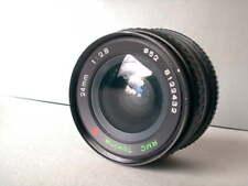 Tokina RMC 24mm f2,8 für Nikon