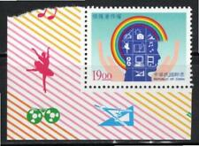 Rep of China Taiwan 1998 #3170 Corner Stamp w/color margins Copyrights XF MNH OG