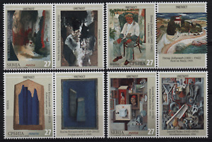 Serbia 2020 Art, with label MNH