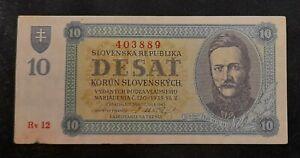 Slovakia 10 Korun 1943. Unfolded banknote, lower left corner defect./2.