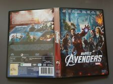 MARVEL - THE AVENGERS - DVD COME NUOVO