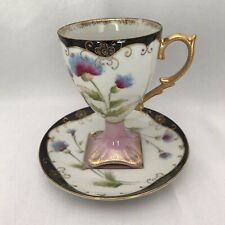 Vintage Consco Marilyn Exclusive 2 Piece Tall Footed Cup & Saucer Set Japan