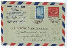 Afghanistan Airletter E Scott#376 Kaboul A USA 1951