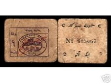 JUNAGADH INDIAN STATE 1 PAISE SHIP SCARCE CASH COUPON NOTE MONEY CURRENCY INDIA