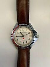 KAUAHGUYCKUE Russian Submarine Automatic Watch [Used Condition]