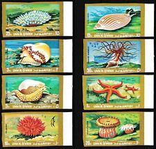 UAE United Arab Emirates Umm AlQiwain Stamps Imperf Life Style Fish MNH