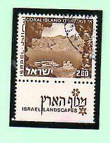 Israel Paisajes Naturales año 1971-5 (AP-161)
