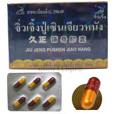 MALE ENHANCEMENT PILLS SEXUAL POTENCY LIBIDO GIRTH CHINESE TRADITIONAL MEDICINE