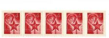Russia 1969 strip of 5 - Numbered - MNH