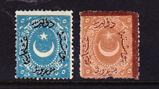 Stamps: TURKEY 3 different MINT 1869/73 OVERPRINTS-Scott #24, #32, & #36a