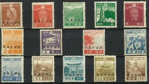 North Borneo - Japanese Occupation 1944-45 Opt On Japan Stamps Set/14 MH 13-6