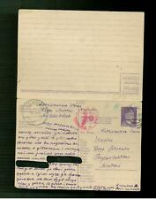 1943 Gladbach Germany Slave Labor Camp reply PS Cover
