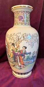 Beautiful Japanese  Oriental Vintage  Signed Vase 36cm tall
