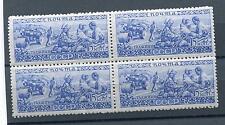 RUSSIA YR 1933,SC 501,MI 443,BLOCK 4,MNH,TADZHIKS,15 KOP BLUE
