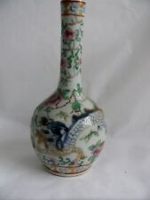 ANTIQUE CHINESE FAMILLE ROSE PORCELAIN POTTERY VASE WITH DRAGON