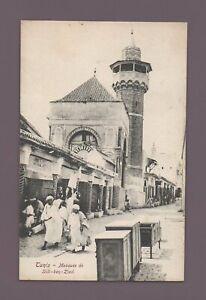 Tunesien - Tunis - Moschee Von Sidi-Ben-Ziad (K8674)