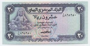 Yemen Arab Republic 20 Rials ND 1973 Pick 14 UNC Uncirculated Banknote