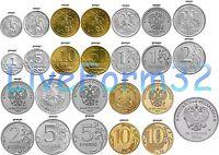 Russland 1,5,10,50 kopeeks 1,2,5,10,25 Rubel 1997-2016 Full Set Russ UNC