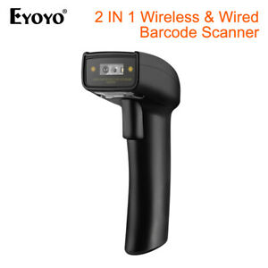 Eyoyo 2 in 1 2.4G Wireless & USB Wired 1D 2D QR Barcode Scanner Bar Code Reader
