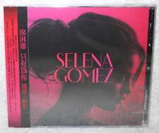 Selena Gomez For You 2014 Taiwan CD w/OBI