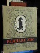 Ab 1950 Russische Bildband/Illustrierte-Ausgabe Antiquarische Bücher aus Europa