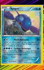 Kyogre Reverse - XY5:Primo Choc - 53/160 - Carte Pokemon Neuve Française