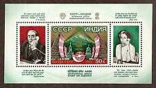 Russia 1981 USSR-India Phone Link S/S … MNH ** … FREE SHIPPING