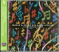 GAME MUSIC-MARIO & ZELDA BIG BAND - LIVE CD-JAPAN CD G35