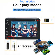 """Universal 7"""" Car DVD Android Player Navigation Machine Touchable Large Screen"""