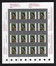 Canada Stamps -Full Pane of 16 -Masterpieces: Forest, BC by Emily Carr #1310 MNH