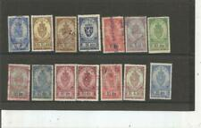 NORWAY REVENUE STAMP COLLECTION