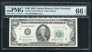 FR 2157-D 1950 $100 FEDERAL RESERVE NOTE CLEVELAND, OH PMG GEM UNC-66EPQ (4of6)
