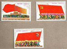 China 1977 J23 11th National Congress of Community Party of China MNH Stamps