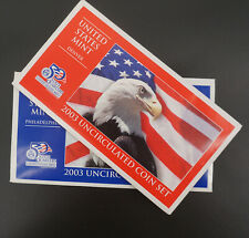 2003 U.S. Mint P & D Uncirculated Sets Original Packaging