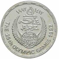 Egypte 5 Pounds Summer Olympics, 1992 PCGS MS69