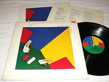 """Elton John """"21 at 33"""" 1980 Rock LP, Nice NM-!, +Lyrics Insert, Orig MCA Pressing"""