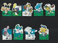 AB43 Japan odd shape used stamps