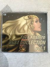 Yuzo Koshiro Best Collection Vol. 1 (2007) CD Soundtrack (Mint) JP/JPN Licensed