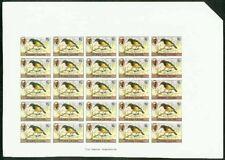 Sierra Leone 1983 Sunbird 2c reissue imperf sheet of 25