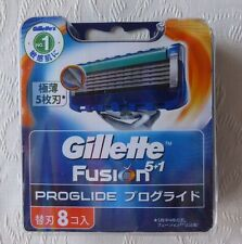 GILLETTE FUSION Proglide Razor Blade Refill Cartridges 8PCS Free shipping