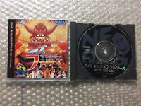 "The King Of Fighters Quizz ""Good Condition"" SNK Neo Geo CD Japan"