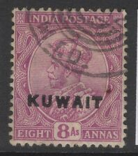 KUWAIT SG10 1923 8a PURPLE USED