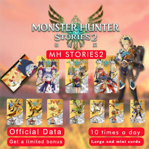 Monster Hunter Stories 2 Monster Hunter Rise AMIIBO Matte Frosted cards With Box