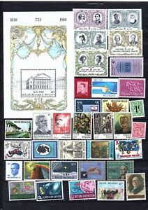 BELGIUM, LOT OF MNH STAMPS (22)