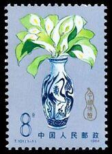 China 1984 T101 Insurance in China Mnh