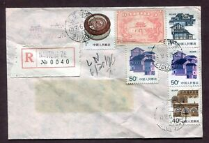 PRC CHINA 1990 MULTIPLE ISSUES & NANJING LOCAL POST ISSUE ON REGISTERED COVER