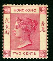 China 1884 Hong Kong QV 2¢ Rose Lake Wmk CCA SG 32 MNH  H790 ⭐⭐⭐⭐⭐⭐