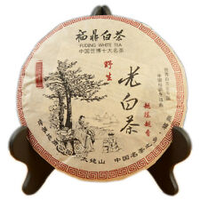 Chinese Gong Mei Fuding Shoumei Tea Bai Cha Wild Old White Tea Cake 350g